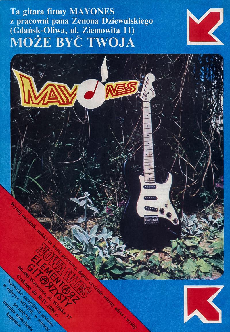 1985 - Pierwsza reklama w magazynie Nowa Wieś